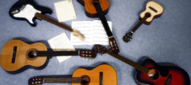 魅惑的な音色のギター独奏を体験♪