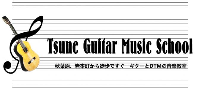 ギター教室日記:レッスン用の五線譜&タブ譜を作成中♪