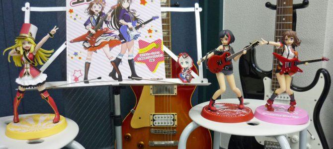 エレキギター教本『バンドリ!ではじめるエレキ・ギター』対応開始しました♪